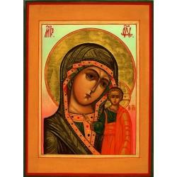 Икона Казанская Богоматерь