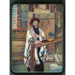Reading the Talmud