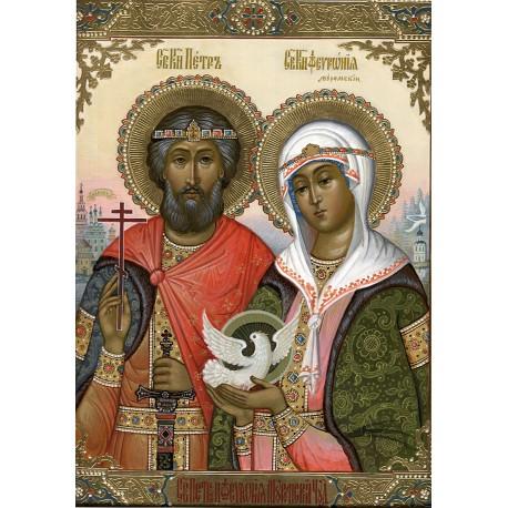 St.Peter and Fevroniya