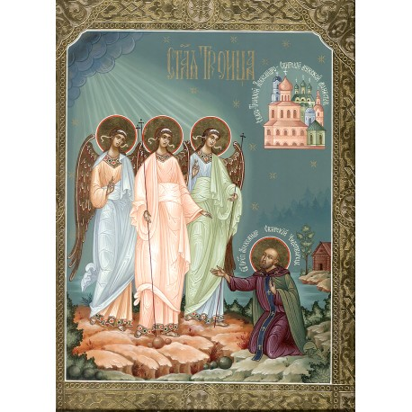 Icon: St.Trinity